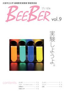 beeber-vol09-1