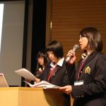 長野県屋代高等学校