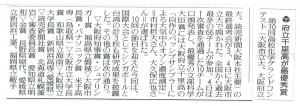 20131105読売